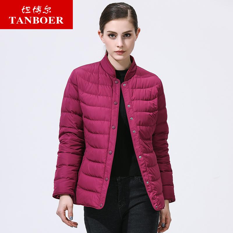坦博尔新款羽绒服女短款轻薄时尚立领宽松大码羽绒服外套TB17022 初冬来袭 温暖相随