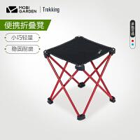 牧高笛折叠凳户外折叠椅子小板凳便携小马扎排队神器钓鱼凳(M)