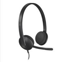 【全国大部分地区包邮哦】罗技(Logitech)H340 USB耳机麦克风 黑色全国联保 全新盒装正品 罗技H330耳
