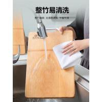 味老大整竹菜板实心加厚砧板案板面无拼接 擀面板厨房家用切菜板