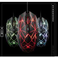 炫光X30 七彩发光USB有线游戏竞技鼠标LOL网吧网咖专业电竞
