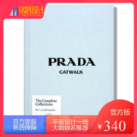 【Thames 官方原版全新塑封】Prada Catwalk: The Complete Collections 196