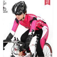 新款骑行服长袖套装女 自行车服骑行长裤骑行装备 纵横  可礼品卡支付