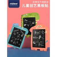 弥鹿(mideer)磁力黑板贴粉笔套装 儿童磁力贴式家用学生小黑板白板画板