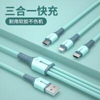 弘劲带灯硅胶一拖三充电线XKS-02