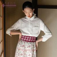 生活在左2019秋季女装新品白色纯棉长袖衬衣仙女范文艺气质衬衫