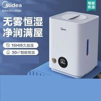 美的(Midea)空气加湿器SZK-2C30家用落地大容量卧室客厅母婴适用办公无雾智能恒湿持久蒸发式上加水 白色