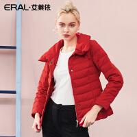 ERAL/艾莱依轻薄修身显瘦羽绒服女短款2018新款韩版时尚百搭潮装617102133