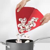英国进口joseph joseph 可折叠硅胶菜板 砧板 彩色分类菜板 折叠菜板红色80019