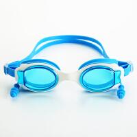 儿童泳镜男童透明防水防雾游泳镜女童宝宝游泳眼睛游泳装备女