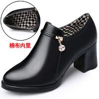 2019秋季妈妈鞋软底女士皮鞋中跟舒适中年女鞋中老年单鞋