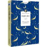 """月亮和六便士看""""一本好书"""",在享阅读之趣"""