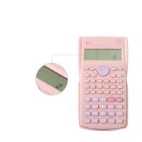 晨光樱粉色限定82MS函数型计算器少女心学生计算机ADG981B7单个装