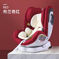 Pouch(帛琦) 车载儿童汽车安全座椅0-12岁新生儿亦可用 可360度旋转 KS29