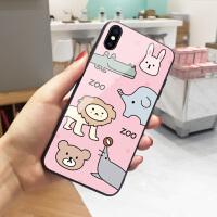 粉色波点动物园苹果7手机壳x新款iphone6plus可爱女8个性创意xs max玻璃壳7plus全包8p网红同款xr