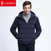 坦博尔休闲轻薄短款连帽羽绒服男士冬季新款商务保暖潮外套TA3379
