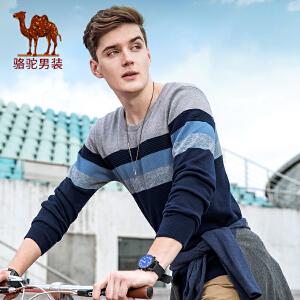骆驼男装 2017秋季新款圆领 修身套头男士毛衣时尚男上衣