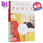我的名字叫红英文原版My Name Is RedPamuk, OrhanKnopf Books for Youn