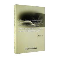 词典使用与英语词汇学习――中国英语专业学生使用双解词典之实证研究