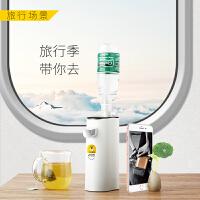 旅行电热烧水壶即热式饮水机便携式速热迷你小型折叠煮水器