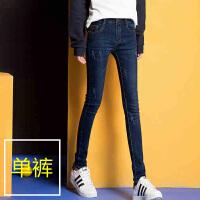深色牛仔裤女长裤小脚紧身高腰春季2018新款韩版学生修身显瘦百搭