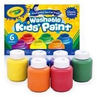 Crayola绘儿乐 54-1204 可水洗6色2盎司儿童颜料 当当自营