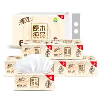 清风 抽纸 卫生纸 超韧抽纸3层130抽共6包批发官方家庭装婴儿家用餐巾纸抽 秒杀直降