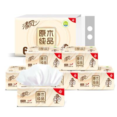 清风 抽纸 卫生纸 超韧抽纸3层130抽共6包批发官方家庭装婴儿家用餐巾纸抽