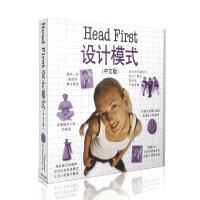 Head First设计模式