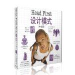 Head First 设计模式(中文版)(Jolt震撼大奖 经典畅销书 深入浅出讲清设计模式)