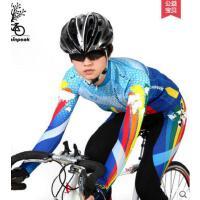 骑行服长袖套装 长裤自行车服女骑行装备 蔚蓝  可礼品卡支付