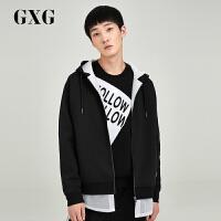【21-22一件到手价:179.8】GXG男装 春季男士修身时尚黑色连帽拉链外套开衫卫衣