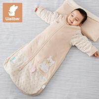 威尔贝鲁 纯棉宝宝婴儿睡袋 新生儿童空调房防踢被 春秋夏季薄款