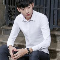 衬衫男学生白衬衫男长袖修身韩版男士衬衣纯色帅气潮流青年商务职业正装寸衫