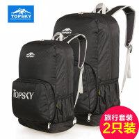Topsky 情侣款款旅行情侣套装双肩背包远行徒步登山亲子皮肤包两个装