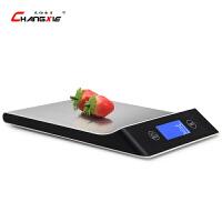 精准家用厨房秤10kg迷你电子秤烘焙食品食物称重克数称烘培小秤