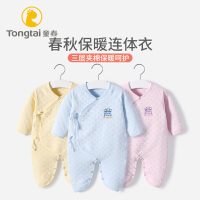 童泰新生婴儿儿衣服连体衣秋冬套装宝宝冬装夹棉和尚服保暖衣哈衣