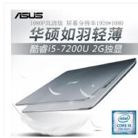 [支持礼品卡]华硕(ASUS)E402MA316014英寸彩壳笔记本 4G 500 集显 W8 小彩本官方标配