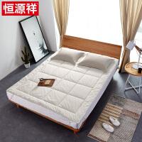 恒源祥羊毛床垫 床褥子100%羊毛澳洲加厚1.5m1.8双人保暖软垫被子