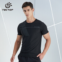 探拓(TECTOP)运动速干T恤男士2021夏季新款健身服短款冰丝薄款透气运动T恤
