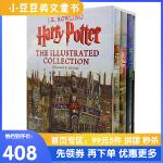 进口英文原版 哈利波特彩绘版图文集3册套装 Harry Potter[10岁以上]