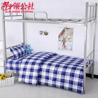 白领公社 三件套 夏季单人学生职工宿舍上下铺床单被罩枕套四季通用套件家居床上用品