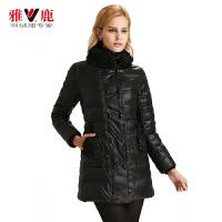 雅鹿秋冬女士女款羽绒服 时尚花边 中长款羽绒服冬装外套YN21080