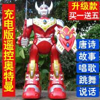 可充电智能机器人遥控奥特曼超人模型泰罗超大机器人男孩儿童玩具