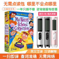 网易有道翻译笔词典笔 学生专用扫描笔 翻译机电子字典学习机+ My Weird School 1-4 miss dai