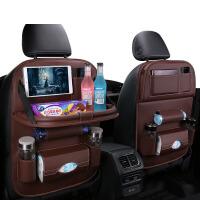 高档皮革车载椅背置物袋储物袋多功能汽车收纳袋座椅挂袋收纳箱包