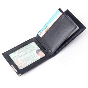 Yvonge韵歌非利丝牛皮驾驶证套卡夹男士卡套行驶证套真皮证件名片银行卡卡包男款驾照夹