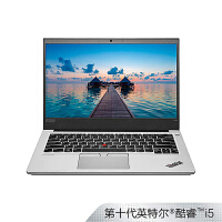 联想ThinkPad 翼14 Slim(21CD)14英寸轻薄笔记本电脑(i5-10210U 8G 512GSSD 2G