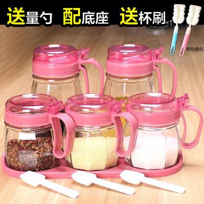 调味罐 厨房用品玻璃调料盒盐罐调味罐家用油壶罐子收纳盒调味瓶组合套装 油壶罐收纳盒调味组合套装