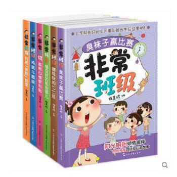 《非常校园系列小说伍美珍小品日记系列6册+班级小学低年级图片